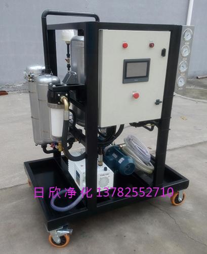 机油ZLYC-50滤芯不锈钢真空脱水净油机