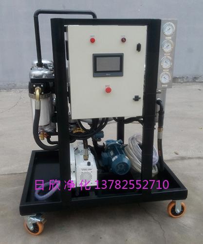 润滑油滤油机厂家滤油机厂家ZLYC系列离子交换真空脱水滤油机