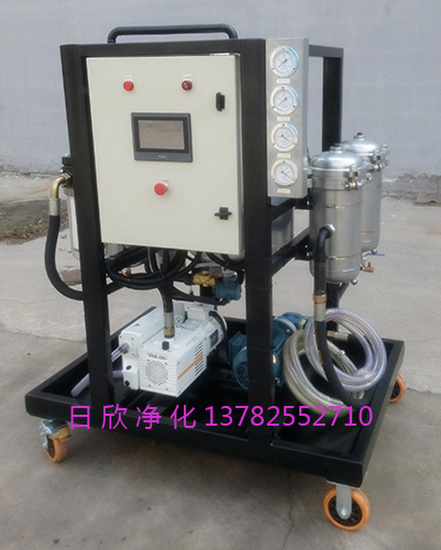 真空脱水净油机滤油机ZLYC-200EH油滤油机厂家再生