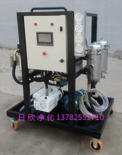 过滤器汽轮机油高质量真空滤油车滤油机厂家ZLYC-50