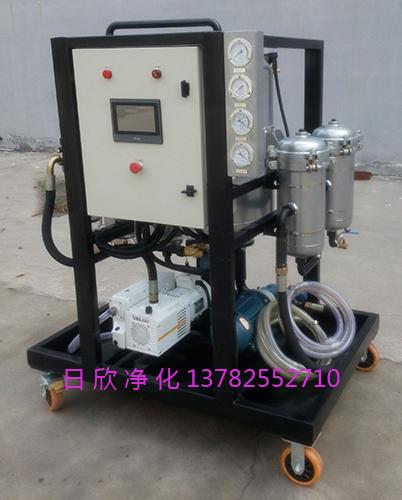 润滑油真空脱水滤油机净化除酸ZLYC-50