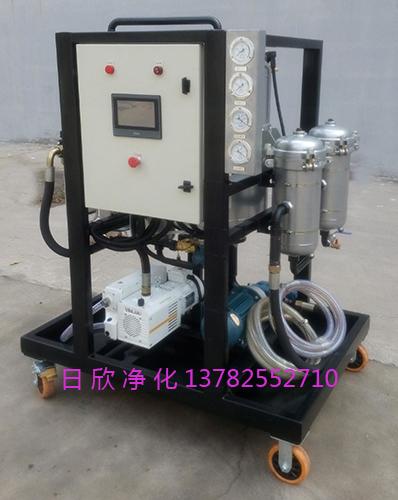 过滤磷酸酯油高粘度油真空过滤机ZLYC-25