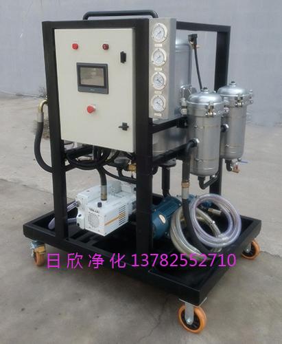 脱水滤芯ZLYC-50真空滤油机抗燃油