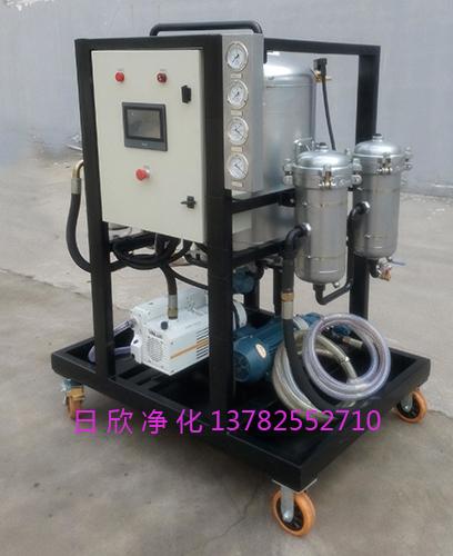 透平油除酸真空滤油机滤油机厂家ZLYC-200