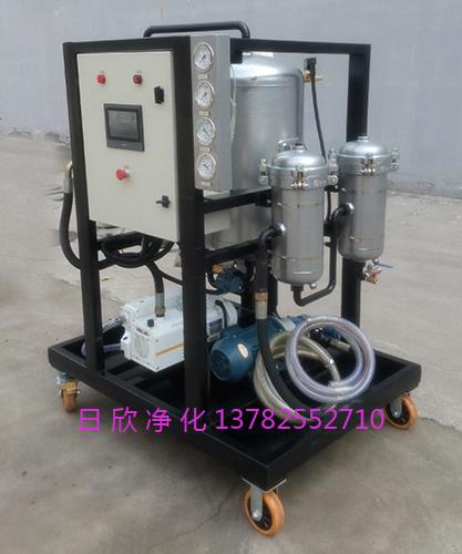 再生真空净油机液压油ZLYC-150