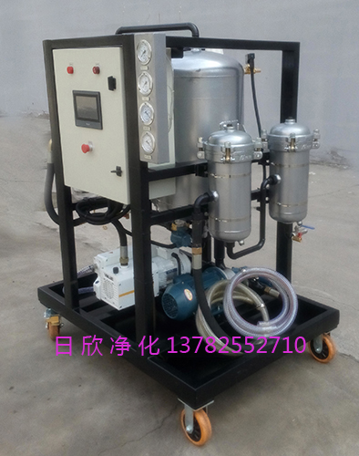 真空滤油机滤油机厂家高级ZLYC系列EH油日欣净化
