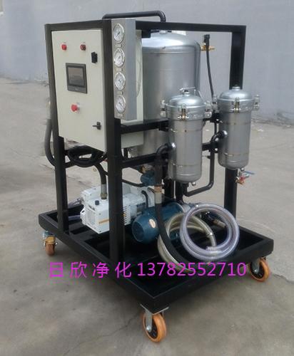 真空脱水过滤机滤油机厂家除杂质ZLYC-50汽轮机油日欣净化