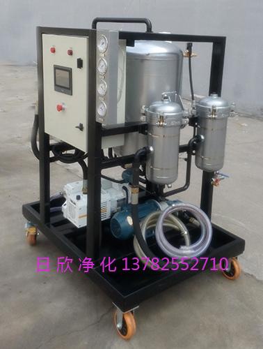 ZLYC-32离子交换树脂真空滤油机磷酸酯油滤油机
