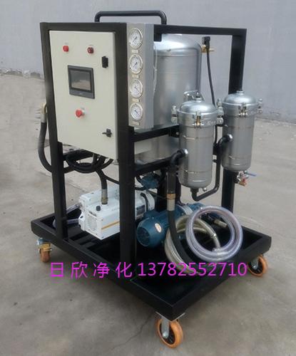 ZLYC-100润滑油过滤器高档真空滤油机