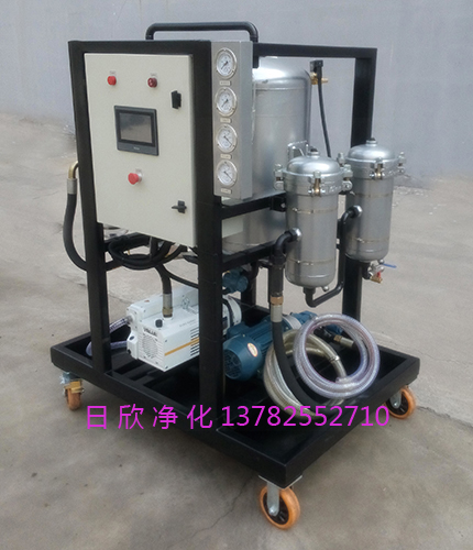 ZLYC-32真空净油机高档润滑油净化设备