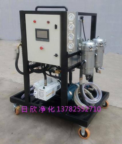 汽轮机油滤芯厂家ZLYC系列除酸除水滤油车