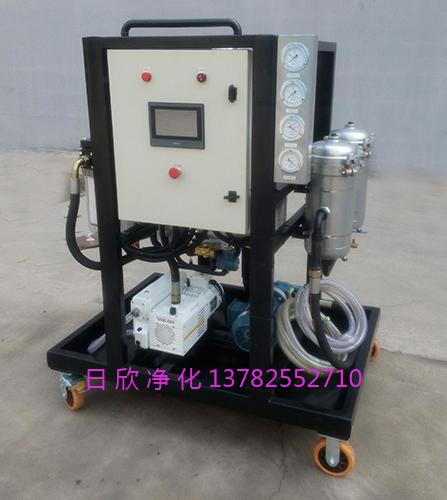 滤油机厂家机油不锈钢净化ZLYC-200真空净油机