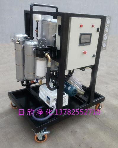 高级日欣净化磷酸酯油真空滤油机ZLYC