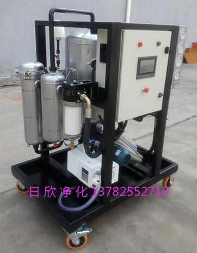 净化EH油真空净油机ZLYC-32优质