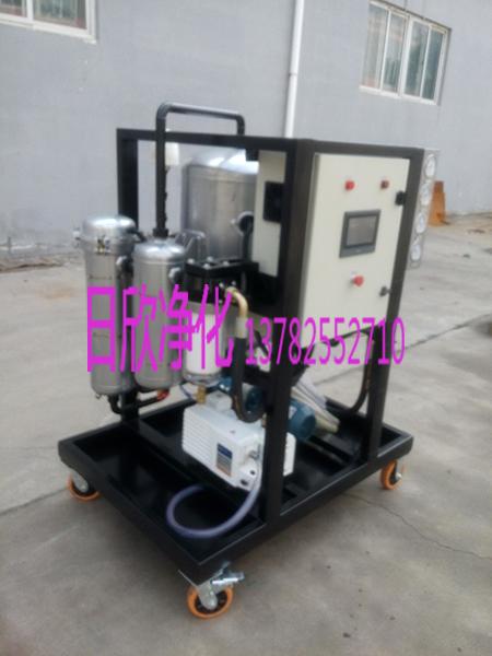 脱酸ZLYC系列滤油机机油除水滤油机