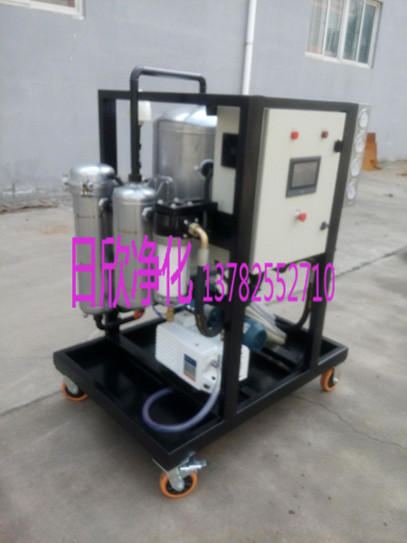 滤油机厂家磷酸酯油高档真空脱水滤油机ZLYC-100