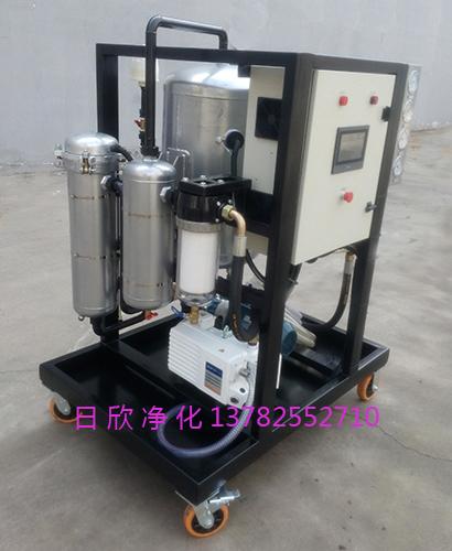 透平油高质量滤油机厂家日欣净化ZLYC-32真空滤油车