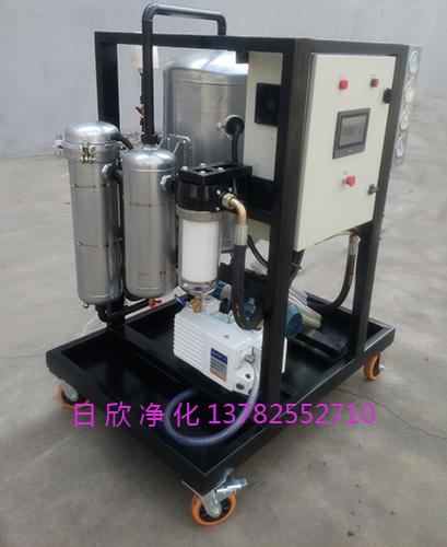 除杂质真空滤油车柴油滤油机ZLYC