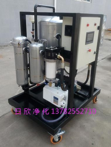 离子除酸真空脱水过滤机磷酸酯油日欣净化ZLYC-32