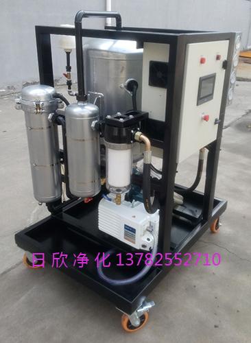 不锈钢滤芯除水滤油机ZLYC润滑油
