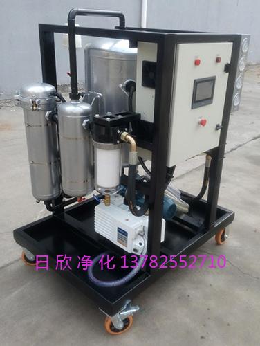 过滤器汽轮机油真空滤油车滤油机厂家高质量ZLYC-50