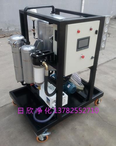 滤芯不锈钢脱水净油机煤油ZLYC系列