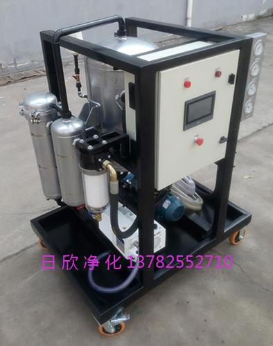润滑油真空滤油车滤油机厂家树脂ZLYC-32
