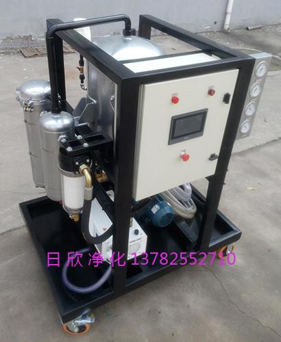 净化设备ZLYC-150树脂真空滤油车液压油