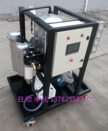 液压油过滤器真空过滤机ZLYC系列树脂