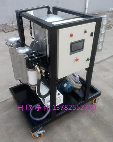 真空脱水滤油机滤油机厂家透平油日欣净化ZLYC-32离子除酸