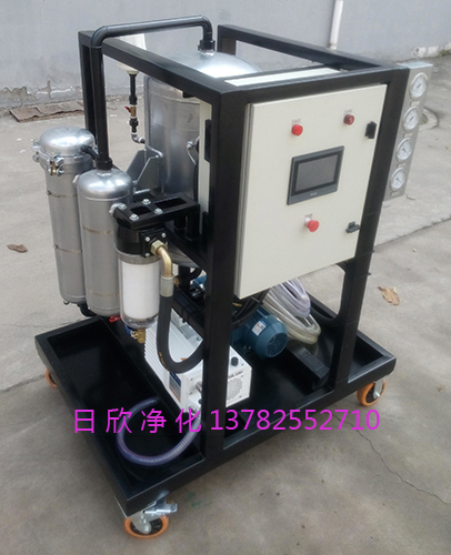 树脂ZLYC-200净化真空净油机润滑油