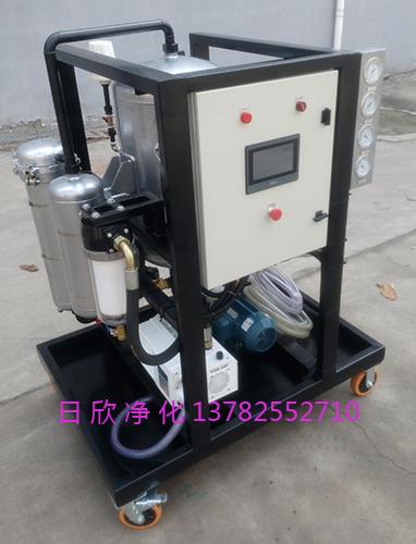 ZLYC系列除水真空净油机机油滤油机厂家净化设备