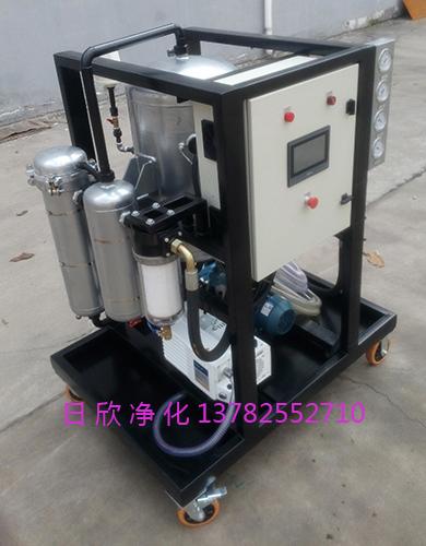 真空脱水过滤机磷酸酯油滤油机厂家ZLYC-150除水