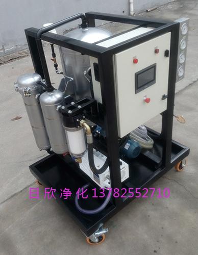 树脂除酸真空脱水滤油机磷酸酯油ZLYC-200滤油机厂家