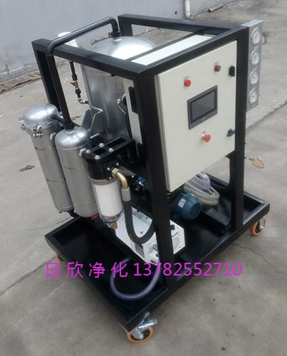 真空脱水净油机树脂除酸磷酸酯油滤芯ZLYC-25