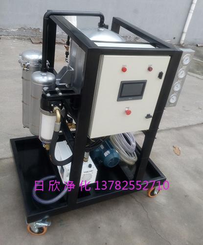 真空过滤机离子交换日欣净化ZLYC-25滤油机厂家润滑油