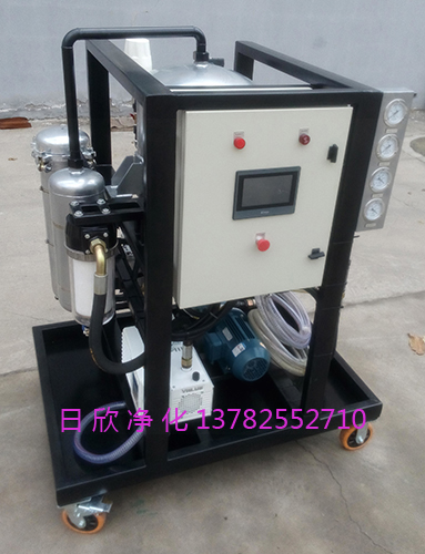 ZLYC-32磷酸酯油再生日欣净化真空脱水滤油机