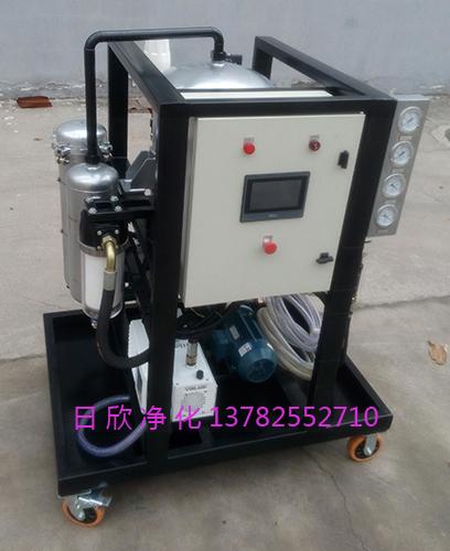 ZLYC-100真空脱水滤油机机油日欣净化优质