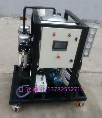 ZLYC树脂滤油机真空脱水过滤机汽轮机油