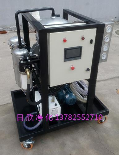 EH油优质真空净油机净化ZLYC-32