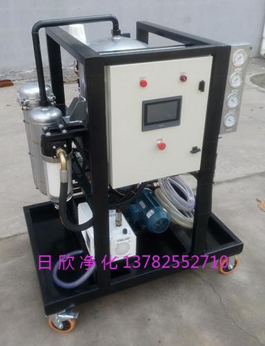 真空脱水净油机抗燃油离子交换树脂ZLYC-150净化