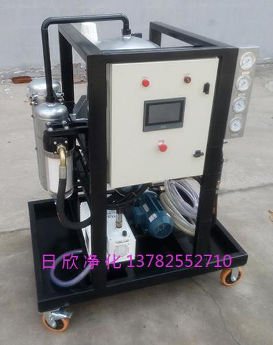 透平油ZLYC-32滤油机厂家真空滤油机树脂除酸