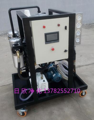 过滤汽轮机油不锈钢真空过滤机ZLYC-100
