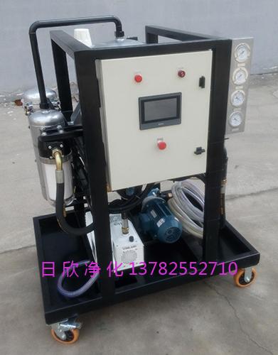 EH油真空过滤机ZLYC-32再生过滤器