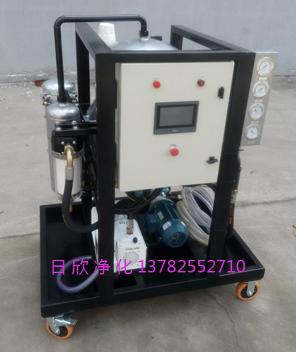 ZLYC真空滤油机日欣净化磷酸酯油高级