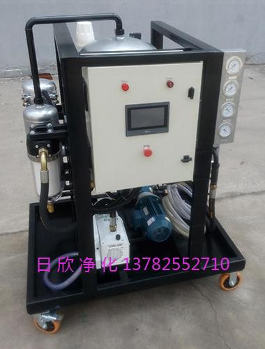 再生真空脱水净油机透平油滤油机厂家ZLYC-50