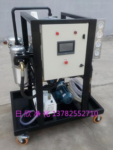汽轮机油日欣净化ZLYC-150滤油机厂家高品质真空脱水滤油机
