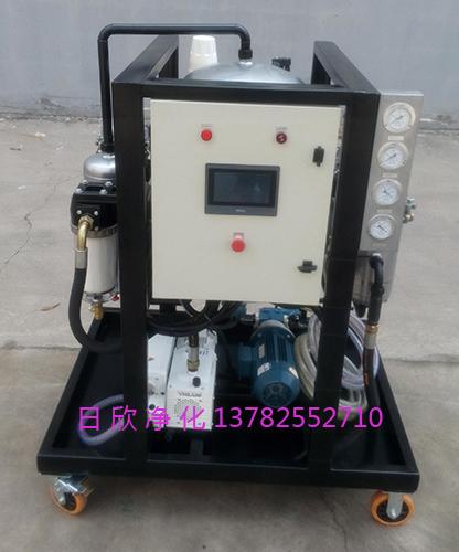 真空过滤机脱水ZLYC-200滤油机润滑油滤油机厂家