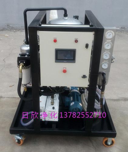 汽轮机油高粘度油过滤器ZLYC-100真空脱水过滤机