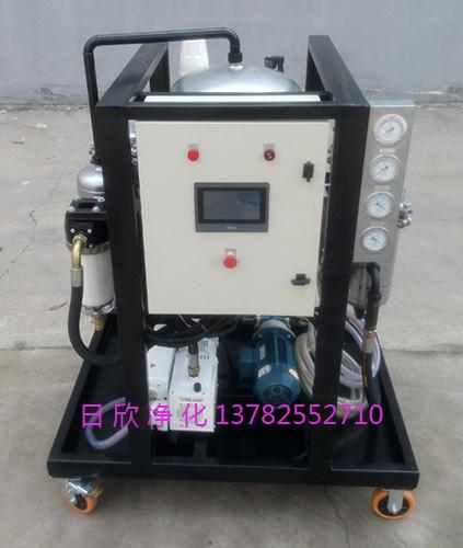 磷酸酯油真空净油机ZLYC高粘度日欣净化